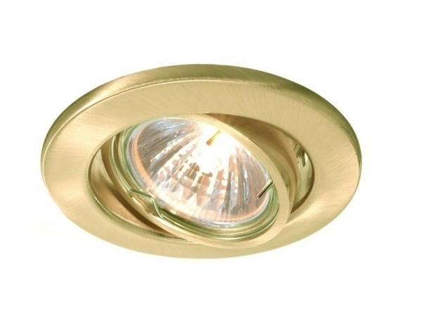 Deko-Light Deckeneinbauring, Metall, goldfarben matt, 50W, 12V