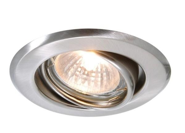 Deko-Light Deckeneinbauring, Metall, silberfarben gebürstet, 50W, 12V