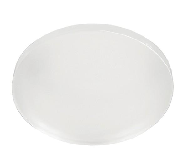 Deko-Light Zubehör, Softening Lens für Serie Klara / Nihal Mini / Rigel Mini / Uni II, Glas, 47°